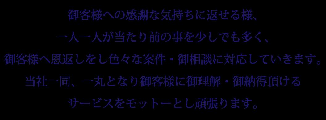 keytext